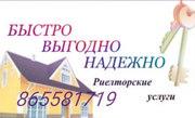 Цена снижена По Худайбердыева 2х комнатная  с мебелью цена 21 тел 8655