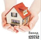 Продать Гаудан В,  2 ком 3 эт 5 эт дома , аркачка , 74 м2,  чистая, доки го