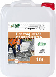 Compact-70 Euro. Пластификатор бетона и тротуарной плитки